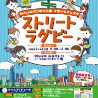 イベントポスター-724x1024